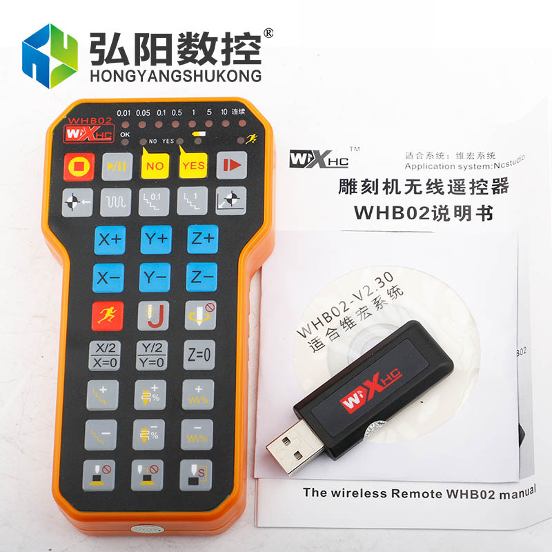 NC-Studio Control Handle WHB02 Cnc Router Control System Wireless Handle Remote-controller Cnc Machine Parts