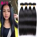 Deals Cheap Malaysian Virgin Hair 4 Bundles Human Hair Weave 100% Unprocessed Malaysian Straight Hair 7A Queen Hair Products