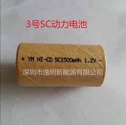12PCS SC1500mAh 15Pcs,high power battery cell,power tool battery,Power Cell,Ni cd,recharge battery,battery package