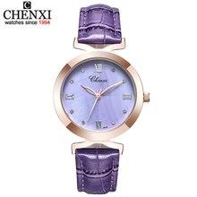 CHENXI 2019 New Fashion Women Quartz Watch women s Shell Dial Leather Casual Dress Rose Gold