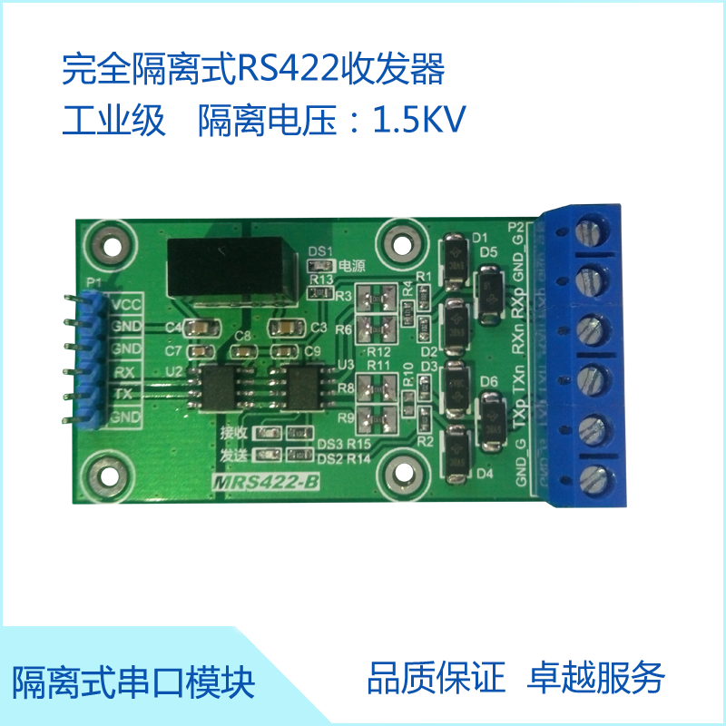 Isolated RS422 Module Electrically Isolated TTL to RS422 Serial Communication Module 5.0V/3.3V Optional rs485 to ttl communication module 3 3v