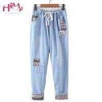 Sistema giapponese Mori Ragazza Casaul Pantaloni Patch Dei Jeans Elastici Pantaloni Diritti Dei Pantaloni Stile Giovane Ragazza Fresca Primavera Pantaloni