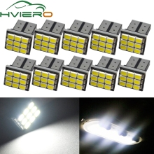 10X Auto styling white 1206 9SMD LED Auto Marker backup Bulb Interior Lamps parking lights Clearance bulb 12V DC