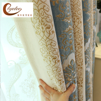 [byetee] Chenille Jacquard Kitchen Door Curtains For Living Room Cloth Bedroom Blackout Curtains Window Curtain Fabrics Drapes