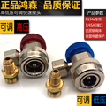 (2pcs)Car air conditioning tool can adjust the quick connector Manifold gauge set high and low pressure and fluid connectors