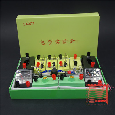 Junior middle school electrical small - scale experimental physics experimental equipment teaching equipment