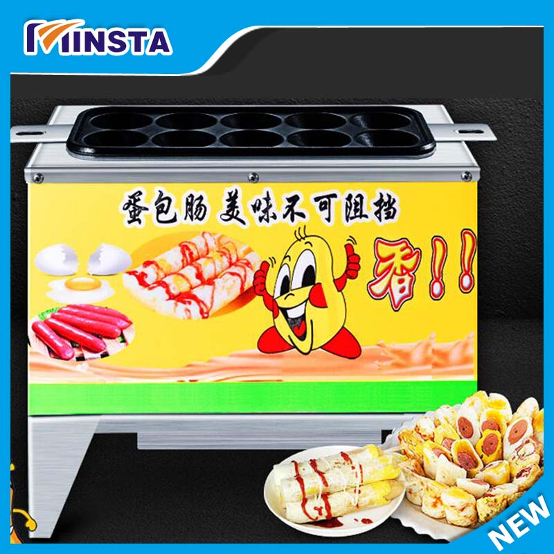 Breakfast Machine Automatic Egg Roll Machine Egg Boiler Cup hot dog roll machine , sausage frying egg roll machine for sale breakfast for champions