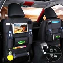 Moqiu 1 шт кожаные сумки для хранения на спинку автомобильного