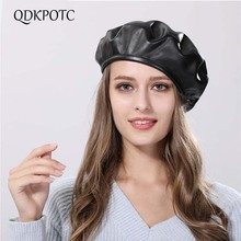 QDKPOTC 2018 Fashion Women Faux Leather Berets Autumn Winter Hats Clegant Solid Color PU Felt Cap Female Europe America