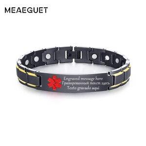 Personalized Men's ID Bracelet