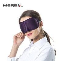 3D маска для глаз шелковая маска для сна эластичной тени для бровей-Портативный дорожная защита для глаз из дышащего материала повязка на гл...