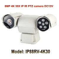 8MP Ультра HD ночного видения 100 м Автомобильная Встроенная Ptz ip камера 4 k 360 градусов вращение камера для автобусов и автомобилей безопасности
