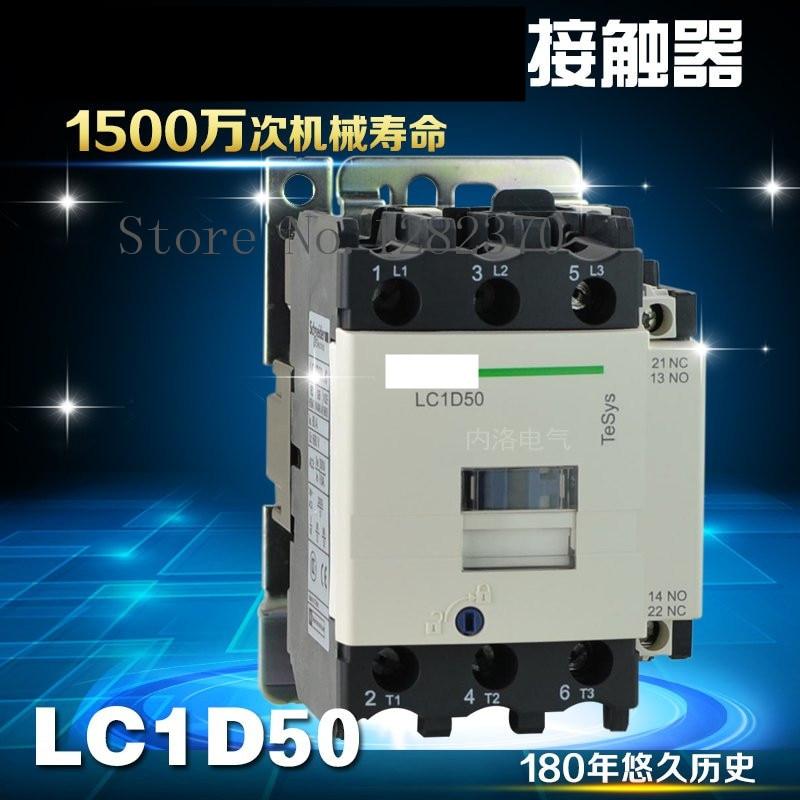 [ZOB] Authentic original contactor LC1D50 AC220V AC contactor LC1-D50F7C/Q7C/C7C/M7C/B7C/E7C 50A AC24V/36V/48V/110V/220V/380V-2P