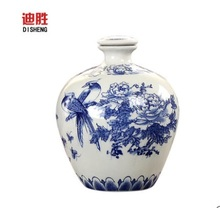Blue and white seal pot peony Store it ceramic bottle White wine with five catties medicine brewed jar