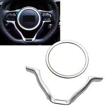 Car Styling 2PCS ABS Chrome Steering Wheel Ring Cover + U Shape Trim For Kia Sportage (QL) KX5 2016 2017