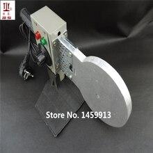 1 шт. контроль температуры 1000 Вт 220 В 75-110 мм сварочный пластиковый аппарат PPR сварочный экструдер только машина без головки бумажной коробки