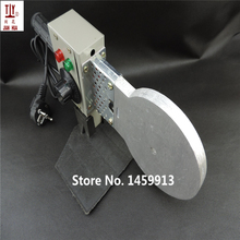 1 Pcs Temperature Control 1000W 220V 75-110mm Welding Plastic Machine PPR welding extruder Only a Machine Without Head Paper Box