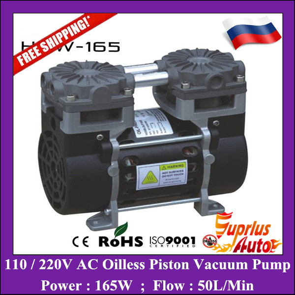 Free Delivery - HZW-165 110/220v Silent Oilless Piston Vacuum Pump 165W with 50L/min vacuum flow