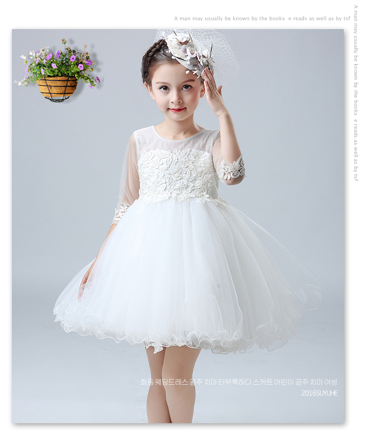 Top 2017 Girls Lace Flower Princess Dress Baby White