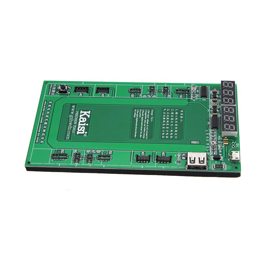 Baterijos įkrovimas ir suaktyvinkite plokštės skydelį USB - Įrankių komplektai - Nuotrauka 1