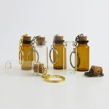 50 X 10ML Empty Mini Cute Glass Bottles Key Chain Pendants Small Wishing With Cork Vial Arts Jars For Bracelets Gifts