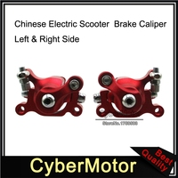 Red Left & Right Side Brake Calipers For Electric Scooter E Scooter