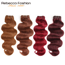 Rebecca Double Drawn Hair 113g Remy Brazilian Body Wave Human Hair Bundles P4/27 P1B/30 P4/30 Ombre Red Brown Black Colors(China)