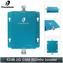 GSM Repeater 900mhz 900 Cellular Signal Booster 62dB Gain Mobile Phone cellular Amplifier UTMS WCDMA 2G