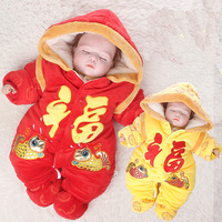 Newborn baby cotton padded clothes Chinese wind jumpsuit.