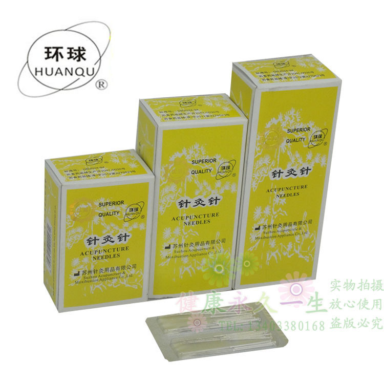 5 boxes 200 pcs suzhou huanqiu non-disposable Repeated use acupuncture needles massage needle