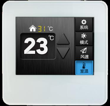 DT50013301002A panneau de commutation LCD 86 boîtiers 3.5 pouces Terminal LCD IOT Smart Home