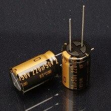 цена на 50PCS new Japanese original nichicon audio electrolytic capacitor KZ 220Uf/50V capacitor minimum packaging sales free shipping