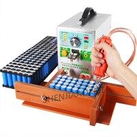 Литиевый Аккумуляторный аппарат для точечной сварки AC220V/110 V небольшого размера ручной упаковка батареек сварки электрический сварочный эл