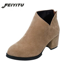FeiYiTu 2018 Winter Women Warm shoes Fashion Slip-on Ankle Boots Faux Suede Square Heel Party Botas Mujer Black Beige