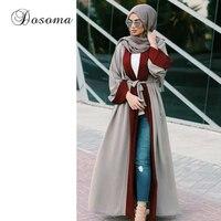 נשים מוסלמיות Jilbab העבאיה שמלת מקסי קרדיגן גלימה ארוכה המזרח התיכון דובאי סגנון רופף בגדים אסלאמיים ערבי מרוקאי הרמדאן