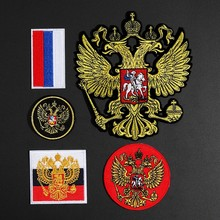 Fine Embroidery Russia Flags Patches for Jacket Back Vest Motorcycle Biker National Emblem Double-eaded Eagle Badges