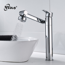 Купить с кэшбэком  Bathroom Faucrt 360 Degrees Basin Faucet Pull Out Silvery Hot & Cold Brass Toilet washbasin Shower Heads For Shampoo Taps
