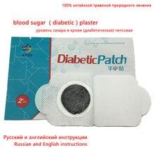 3pcs Diabetes Patches Lower Blood Glucose – Diabetic Patch Reduces Blood Sugar & Diabetic Complications