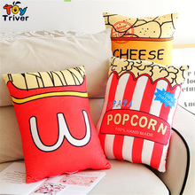 Popcorn Chips French Fries Cheese Plush Toy Triver Stuffed Doll Throw Pillow Sofa Cushion Bar Restaurant Home Decor Craft Gift