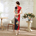Vintage Peacock Pattern Chinese Bride Wedding Cheongsam Dress Women's Short Sleeve Sexy Long Qiapo Top S M L XL XXL XXXL C0054