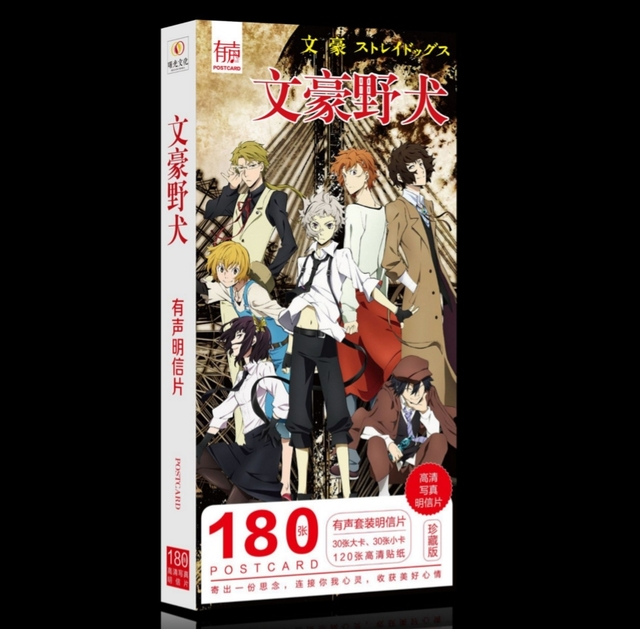 180pcs/set Anime Bungou Stray Dogs Postcard toy Stray Dogs Magic Paper Postcard Collection Card toys gifts
