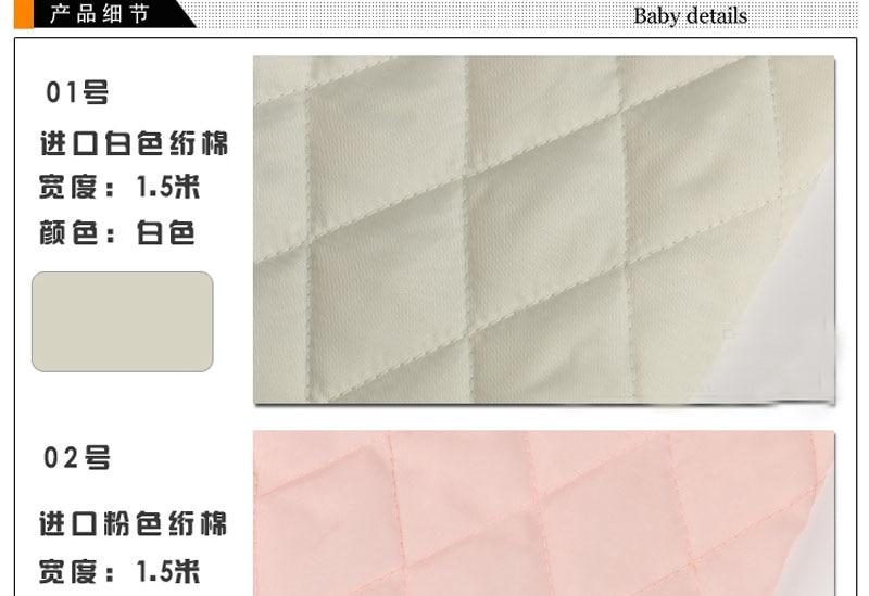 150 * 50cm 2pc odebeljena notranja topla obloga bombažna tkanina - Umetnost, obrt in šivanje - Fotografija 4