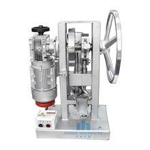 Одноместный таблетки пунша машина пресс-машина для конфет новые TDP5 машины THDP5 машина для изготовления пилюль