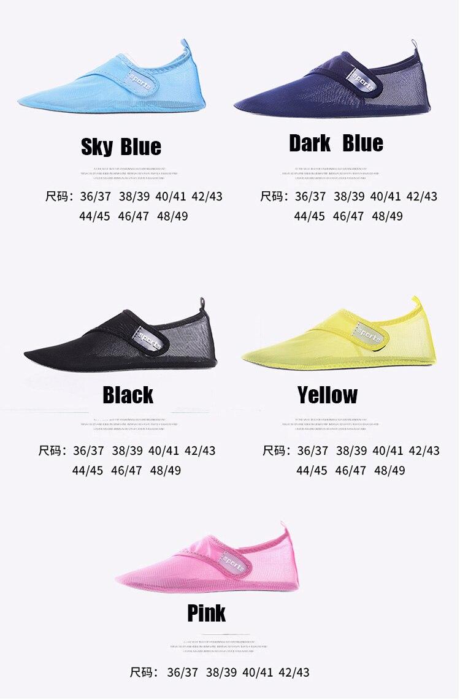 Men mesh shoes (5)