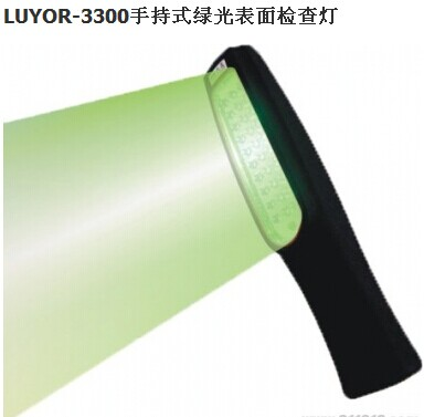 LUYOR-3300 Handheld Green Light Surface Inspection Lamp LUYOR-3300 Green Light Surface Inspection Lamp