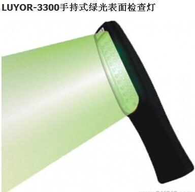 LUYOR-3300 Handheld Green Light Surface Inspection Lamp LUYOR-3300 Green Light Surface Inspection Lamp