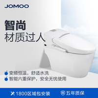 Новый Интеллектуальный туалет Smart закрученного промывки D60b1j