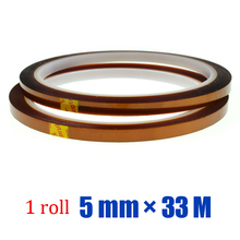 1roll* 5 mm* 33M  0.06mm 200 C Masking Protection Heat Resistant Silicone Adhesive Coated PET Tape