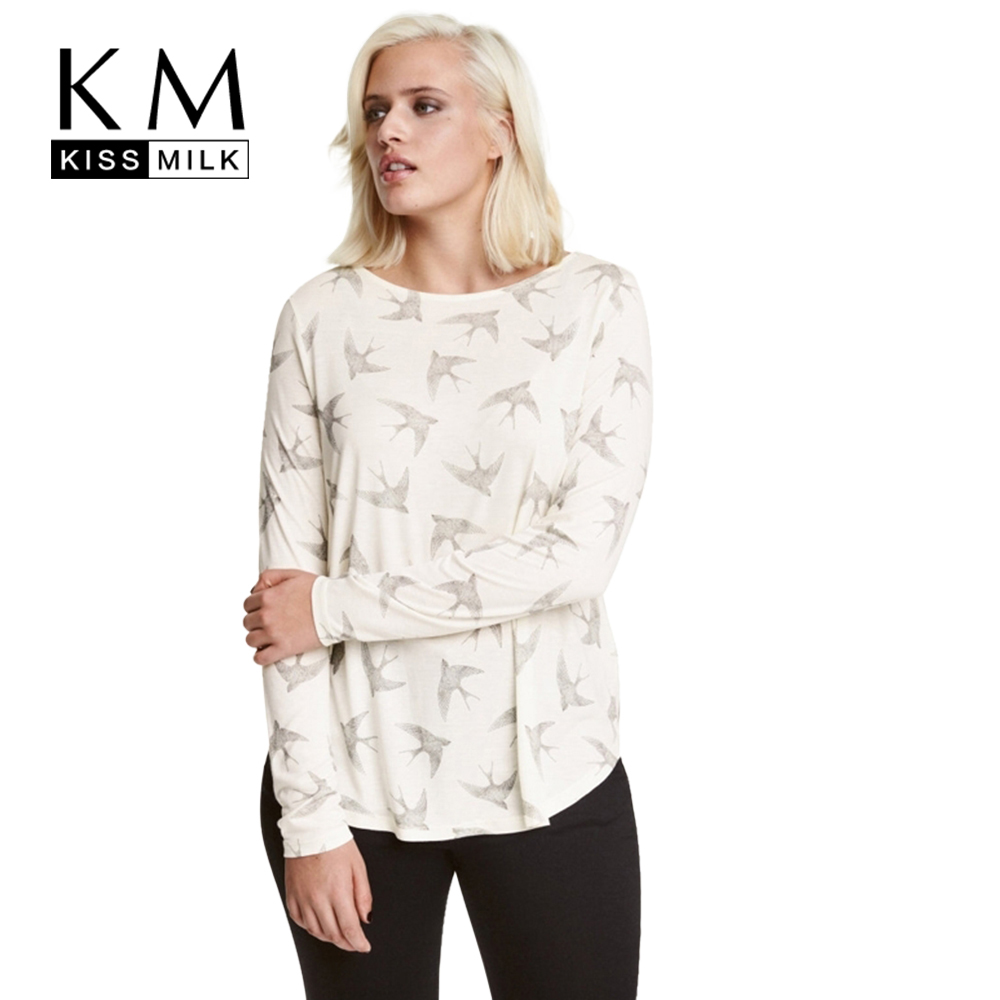 Kissmilk plus size women clothing casual animal print long for Large shirt neck size