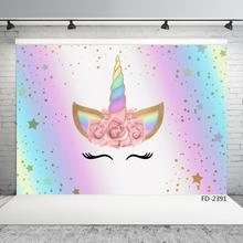 Unicorn Star Flowers Customized Name Photographic Backgrounds Vinyl Cloth Backdrops for Baby Birthday Party Banner Photo Studio
